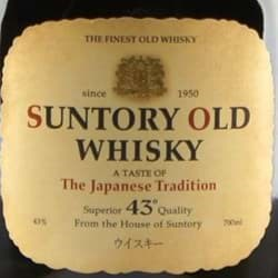 Picture for manufacturer Suntory