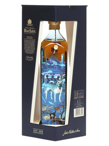 Hình của Rượu Johnnie Walker Blue Mậu Tuất - năm con chó